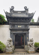 Ancient Gateway