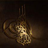 yahya creation caligraphy