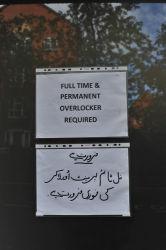 Welsh speakers need not apply.