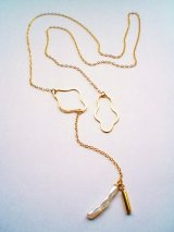 18ct gold plated silver necklace with cloud shaped parts and a fresh water pearl