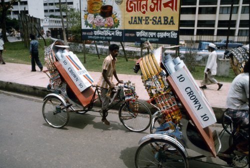 Cigarette Promotion, Dhaka