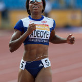 Margaret Adeoye