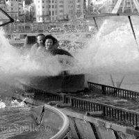 WaterShute Fun