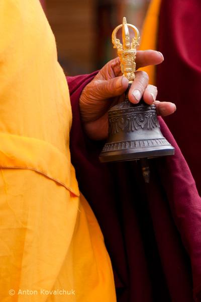 A ghanta