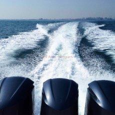 Boat Engines : Doha, Qatar