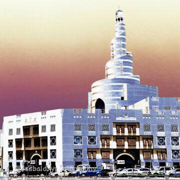 Desert Life : Souq & Spiral Mosque