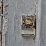 Doorbells of London--53