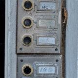 Doorbells of London--81