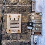 Doorbells of London-