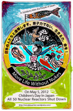 More Life Without Nukes - by Doug Minkler (USA)
