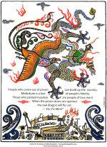 Prison Dragon Poem - by Doug Minkler (USA)