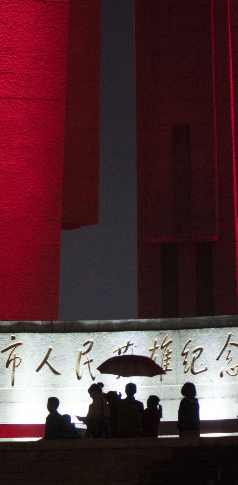 China 008: shanghai monument