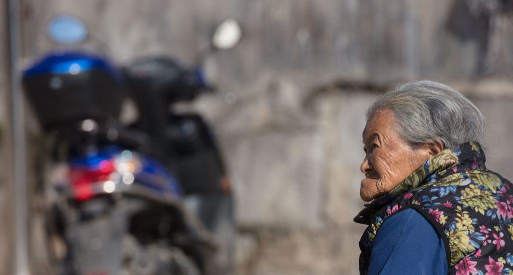 China 015: mountain village six, portrait