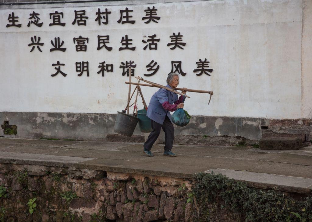 China 017: mountain village eight