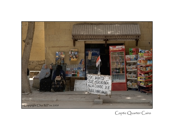 Coptic Quarter Cairo