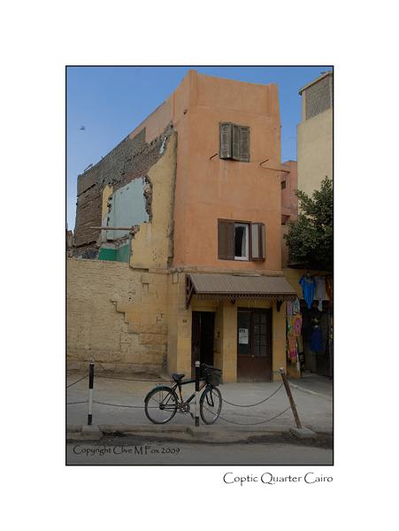 Coptic Quarter (Misr el Qadima) Cairo