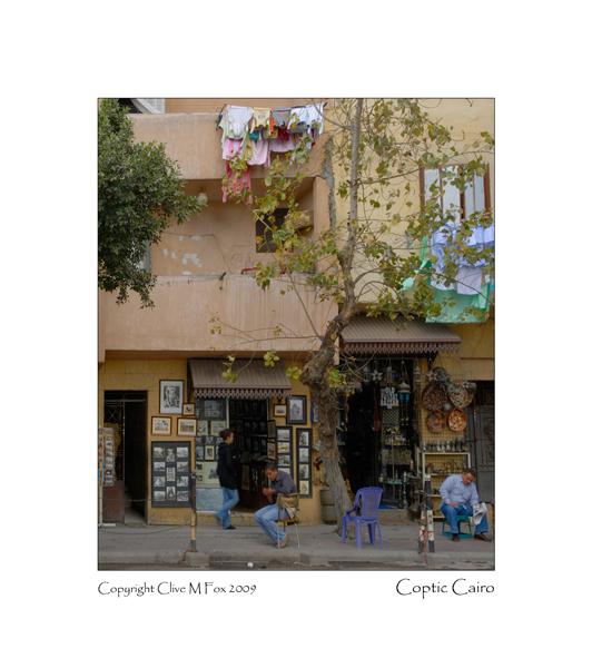 Misr el Qadima Cairo