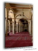 Amir Ibn el As Mosque Misr el Qadima Cairo