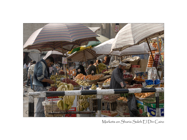 Sharia Saleh El Din Markets Cairo