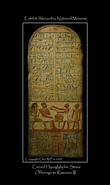 Hyroglyphic Stone Tablet