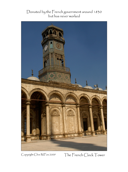 Mohammed Ali Mosque Clock Tower