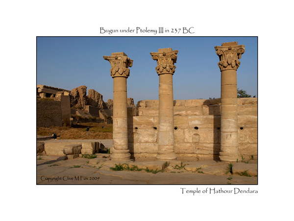Remains of the walled temple complex at Dendara