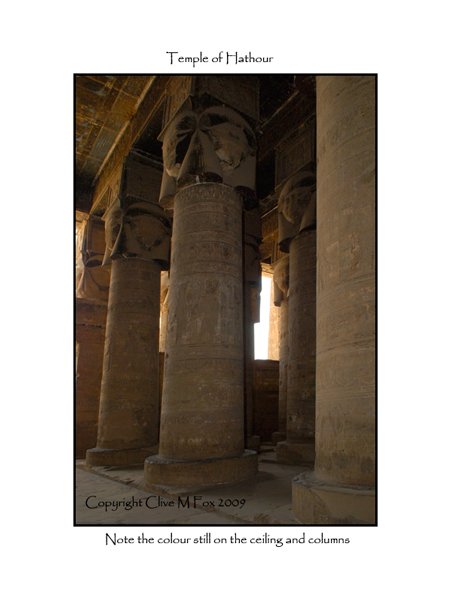 Temple of Hathour - Outer Hypostyle Hall