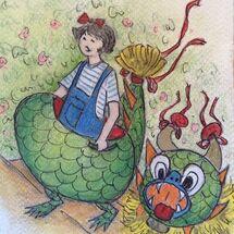 """""""Fu, the Magic Dragon"""" - 4"""