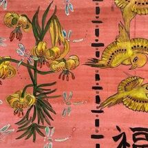 """""""Oriental Lily with birds and good fortune symbol"""" by Maggie Brown"""