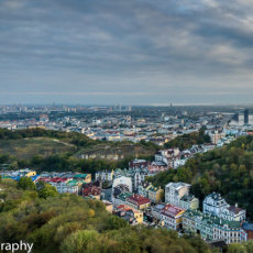 A view out over Kyiv taken from my DJI Mavic this morning