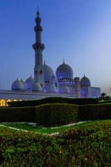 The Great Mosque, Abu Dhabi