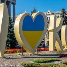 If you visit Kiev, you will too