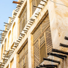 Old buildings at Souq Waqif.