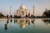 Taj Reflections