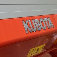 Kubota Fertilizer Spreader