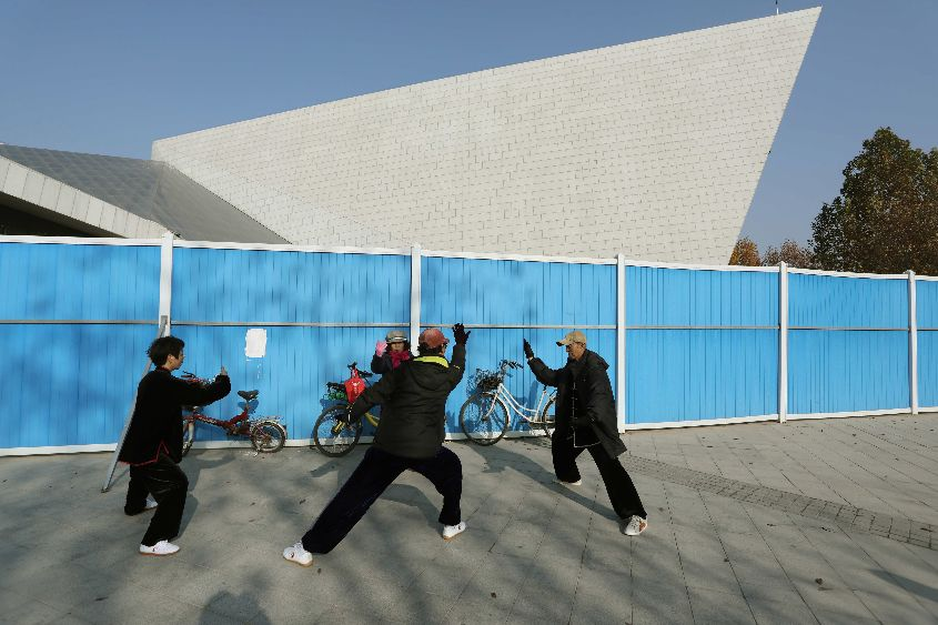 OPERA HOUSE AND TAI CHI, TANJIN, CHINA