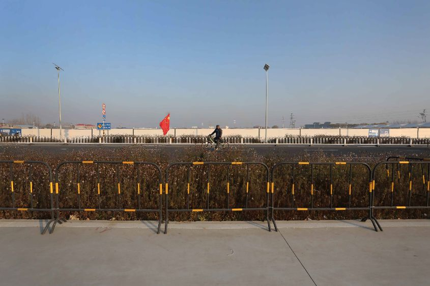XIONG'AN PERIMETER, RONGCHEN, CHINA