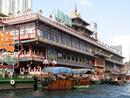 Jumbo floating restaurant,Aberdeen Harbour,Hong Kong.0120DHK