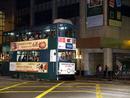 Hong Kong tram at night.0130DHK