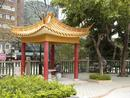 Chinese garden,Nathan Road,Kowloon,Hong Kong.0207DHK