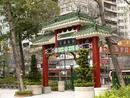 Chinese garden,Nathan Road,Kowloon,Hong Kong.0211DHK