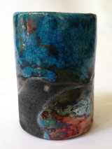 Blue and Lustre Bird Vase.