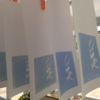 Blue layer hanging to dry