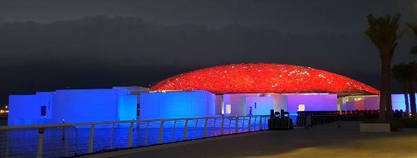Louvre Abu Dhabi 7
