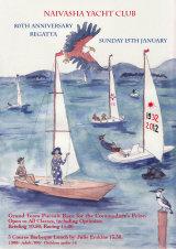 Naivasha sailing club anniversary party poster