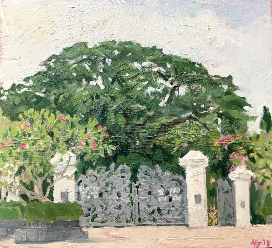 Tanglin Gate, Singapore Botanic Gardens