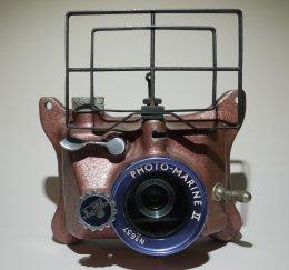 photomarine