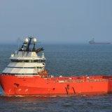 SCOTLAND - Supply Vessel entering Aberdeen Harbour