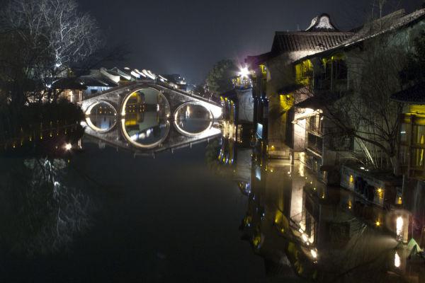 Wuzheng at night