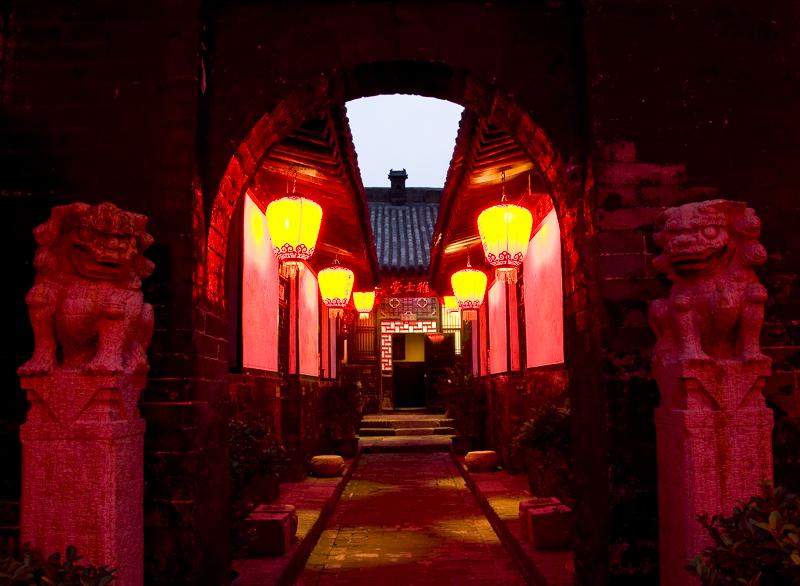 Red lanterns at Ping Yao